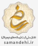 لوگوی سازماندهی