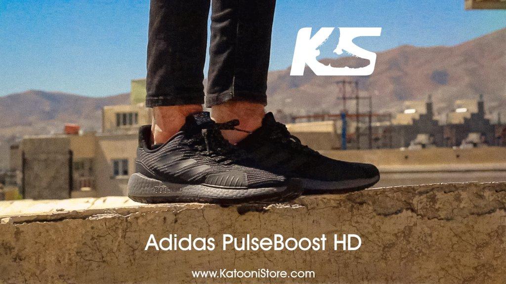کاور ویدیو آدیداس پالس بوست - Cover Photo of Adidas PulseBoost Video