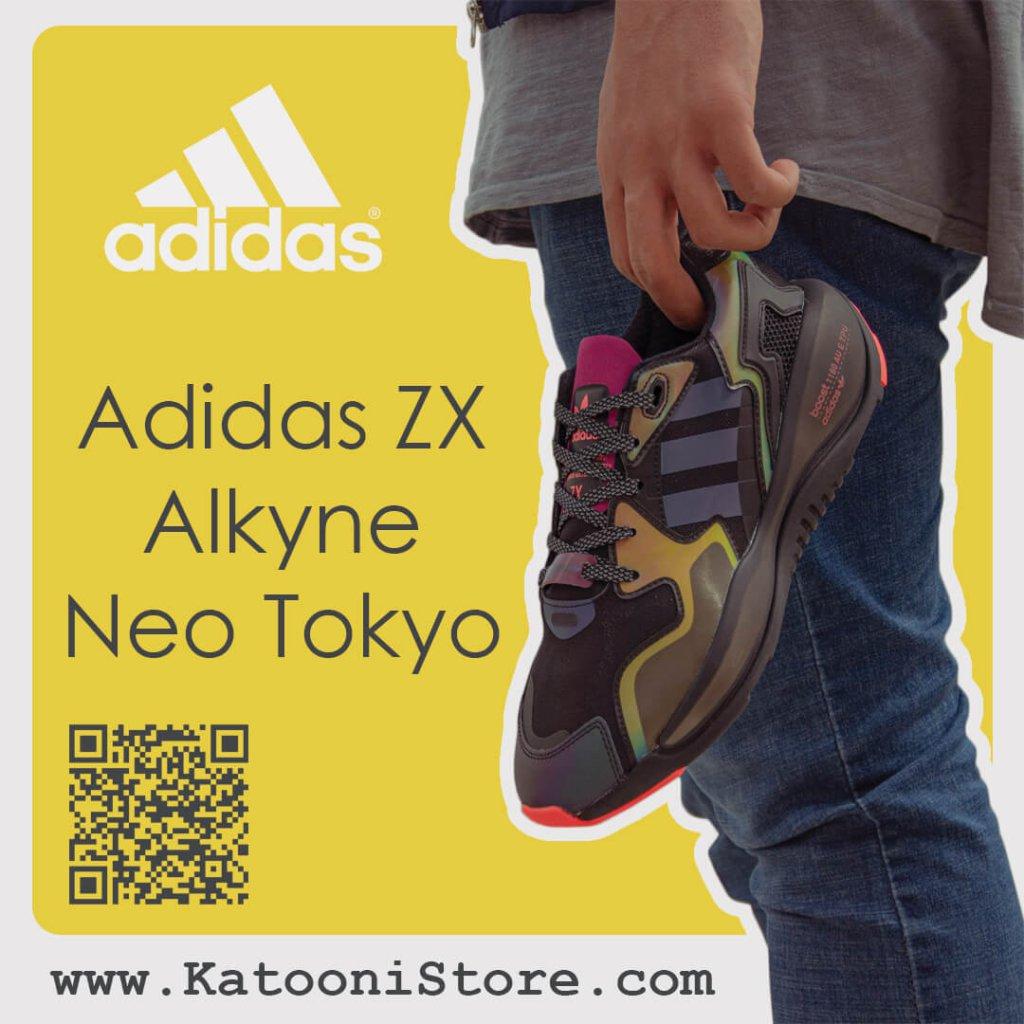 کاور ویدیو معرفی آدیداس زد ایکس آلکاین - Adidas ZX Alkyne